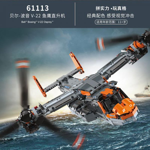 Technic Anonymous 61113 Bell-Boeing V-22 Osprey Airplane