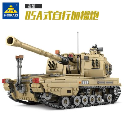 Technic KAZI KY10007 05A Self-propelled Howitzer 1:28 and PHZ10 Self-propelled Rocket Launcher Tank 2 Models in 1