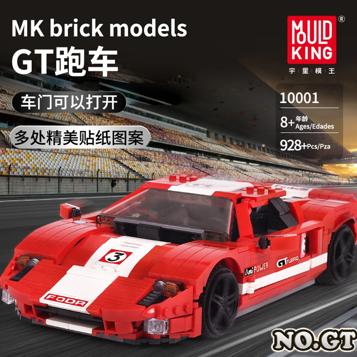 Technic MOULDKING 10001 Red Ford GT