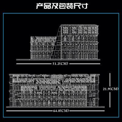 MOULDKING 22002 Ancient Roman Colosseum 3 LEPIN™ Land Shop