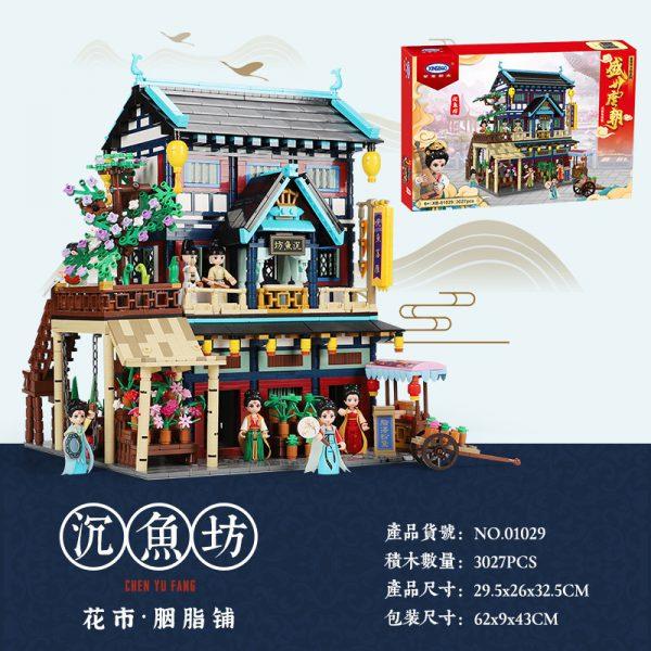 Modular Buildings XINGBAO 01029 Prosperous Tang Dynasty: Shenyufang Flower Market - Rouge Shop