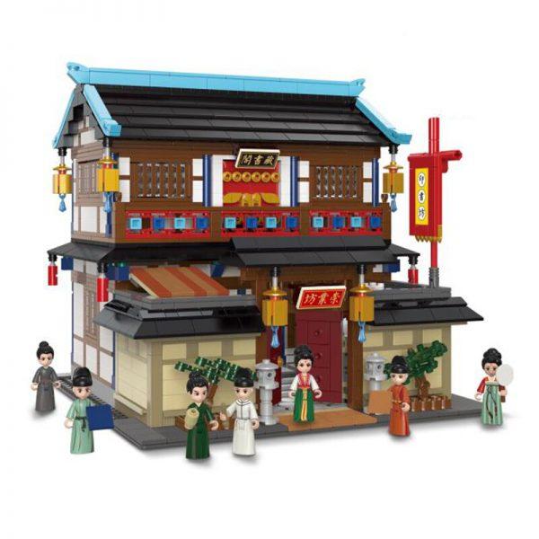 Modular Buildings XINGBAO 01031 Prosperous Tang Dynasty: Chongyefang Printing House - Cangshu Pavilion