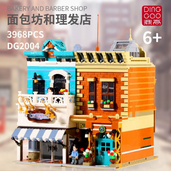 Modular Buildings DingGao 2004 Bakery And Barber Shop