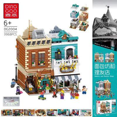 Modular Buildings DingGao 2004 Bakery And Barber Shop