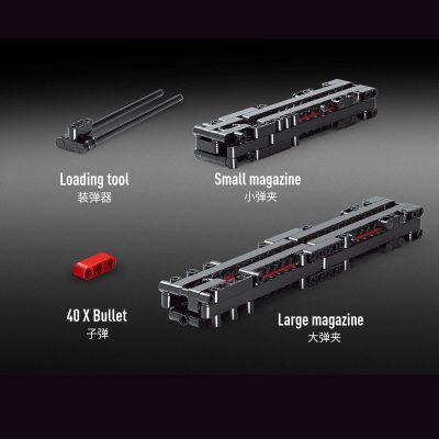 Mouldking 14006 mini uzi submachine gun 4 lepin™ land shop