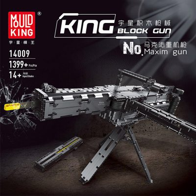 Military MOULDKING 14009 Maxim Heavy Machine Gun