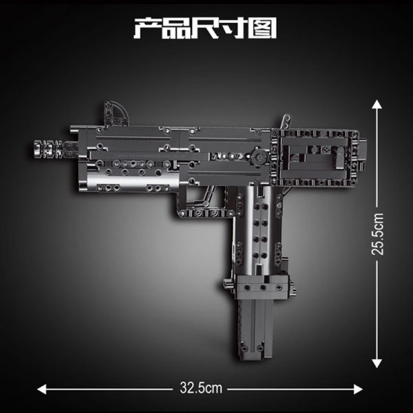 MOULDKING 14012 American Ingram Mac 10 Submachine Gun 3 LEPIN™ Land Shop