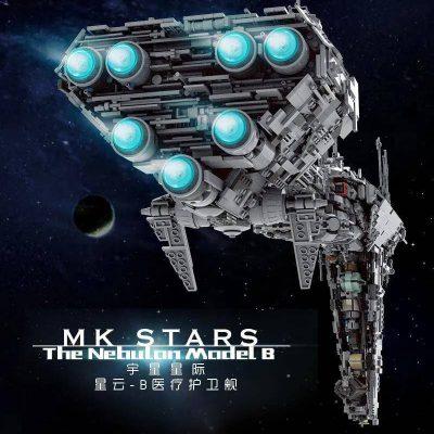 Mouldking 21001 moc 5083 mortesvs ucs nebulon b medical frigate star wars by alloutbrick 4 lepin™ land shop