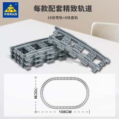 Military KAZI 98252 DF 41 Intercontinental Missile Train With Light And Sound 2 LEPIN™ Land Shop