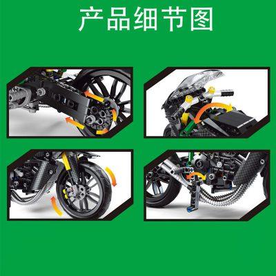 MOULDKING 23002 MOC 32005 Kawasaki H2R 4 LEPIN™ Land Shop