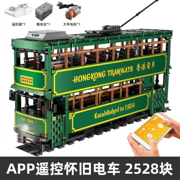 MOULDKING KB120 Hong Kong Tramways 6 LEPIN™ Land Shop