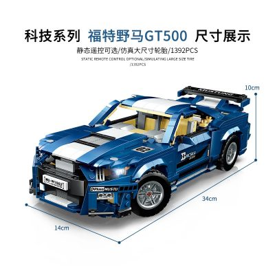 PANGU 14001 Ford Mustang GT500 RC Super Car Compatible LEGO 10265 12 LEPIN™ Land Shop
