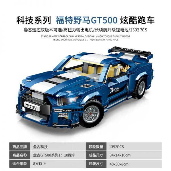 PANGU 14001 Ford Mustang GT500 RC Super Car Compatible LEGO 10265 4 LEPIN™ Land Shop