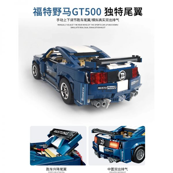 PANGU 14001 Ford Mustang GT500 RC Super Car Compatible LEGO 10265 7 LEPIN™ Land Shop