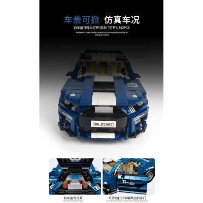 PANGU 14001 Ford Mustang GT500 RC Super Car Compatible LEGO 10265 8 LEPIN™ Land Shop