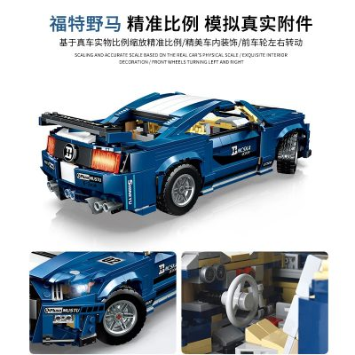 PANGU 14001 Ford Mustang GT500 RC Super Car Compatible LEGO 10265 9 LEPIN™ Land Shop