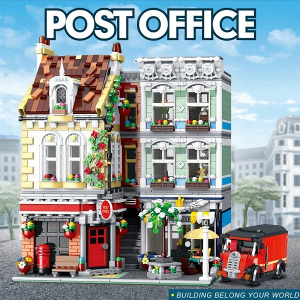 URGE 10198 Brick Square Post Office Modular Building 2 LEPIN™ Land Shop