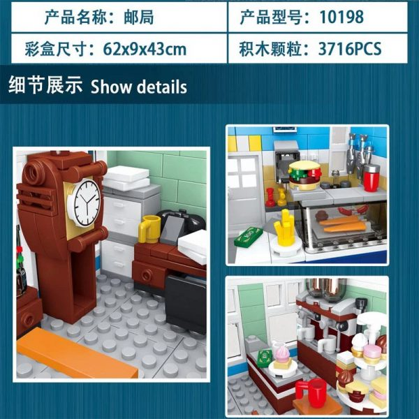 URGE 10198 Brick Square Post Office Modular Building 3 LEPIN™ Land Shop