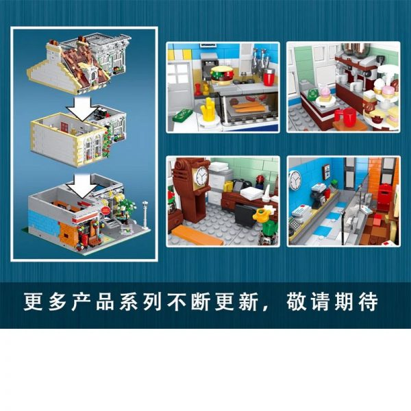 URGE 10198 Brick Square Post Office Modular Building 4 LEPIN™ Land Shop